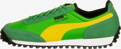 PUMA Sneaker 'Fast Rider Source' in gelb / grün / schwarz / weiß, Produktansicht