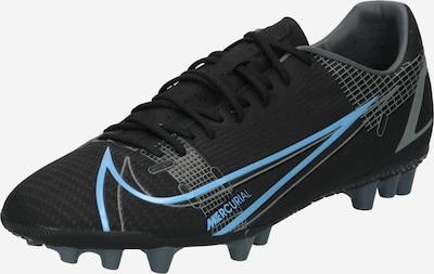 Ghete de fotbal 'VAPOR 14 ACADEMY' NIKE pe albastru deschis / gri / negru, Vizualizare produs