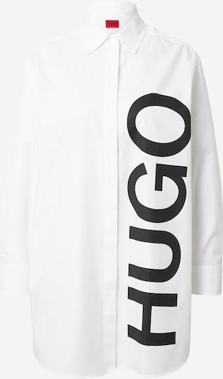 HUGO Blouse 'Endelia' in Black / White, Item view