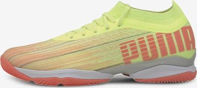 PUMA Sportschuh 'Adrenalite 1.1' in neongelb / grau / koralle / schwarz, Produktansicht