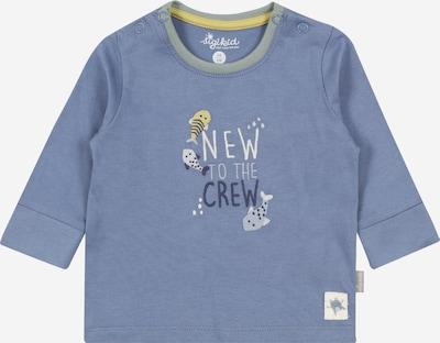 SIGIKID Shirt in de kleur Marine / Smoky blue / Geel / Basaltgrijs / Wit, Productweergave