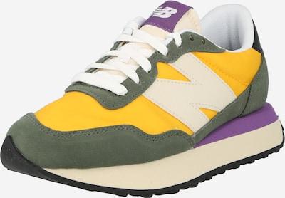 sárga / sötétzöld / lila / fehér new balance Rövid szárú edzőcipők '237', Termék nézet