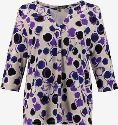 Ulla Popken Shirt in beige / blau / dunkelblau, Produktansicht