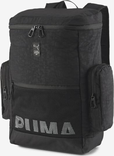 PUMA Sportrugzak 'EvoPLUS Box' in de kleur Zwart, Productweergave