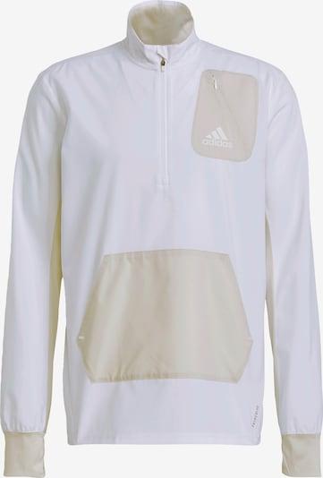 ADIDAS PERFORMANCE Sportjacke 'Supernova' in beige / weiß, Produktansicht