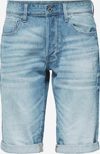 G-Star RAW Shorts in blau, Produktansicht