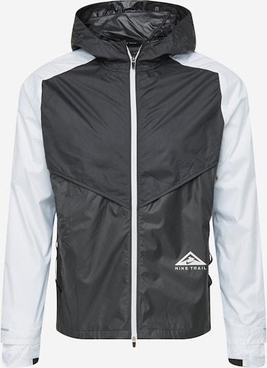 NIKE Veste de sport en noir / blanc, Vue avec produit