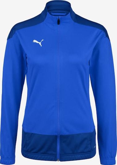 PUMA Trainingsjacke in blau / royalblau, Produktansicht