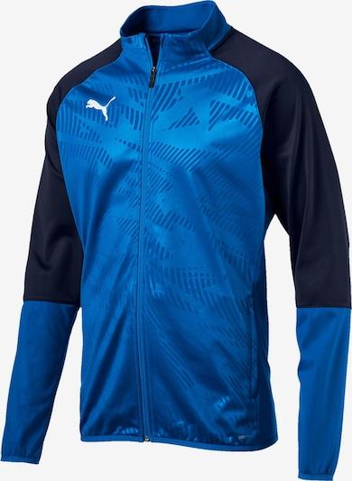 PUMA Jacke in blau / schwarz / weiß: Frontalansicht