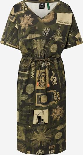 G-Star RAW Kleid 'Adjustable' in beige / khaki, Produktansicht