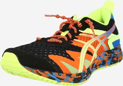 vegyes színek / fekete ASICS Futócipők 'GEL-NOOSA TRI 12', Termék nézet