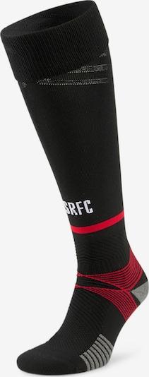 PUMA Sportsocken in schwarz, Produktansicht