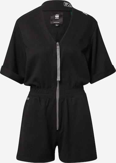 G-Star RAW Ολόσωμη φόρμα σε σκούρο γκρι, Άποψη προϊόντος