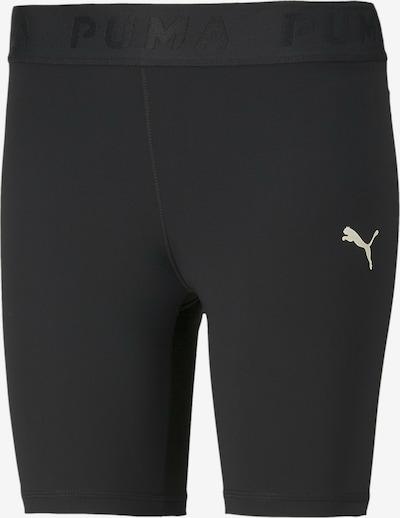 PUMA Pantalon de sport en noir, Vue avec produit