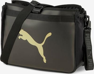 PUMA Sporttasche in gold, Produktansicht