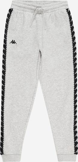 KAPPA Spodnie sportowe 'INAMA' w kolorze jasnoszary / czarnym, Podgląd produktu