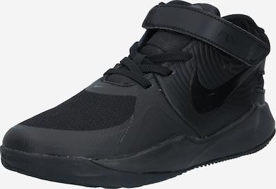 NIKE Športni čevelj 'Hustle D 9 FlyEase' | črna barva, Prikaz izdelka
