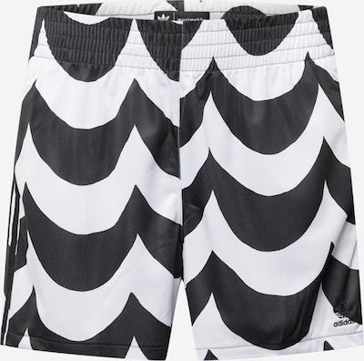 Kelnės iš ADIDAS ORIGINALS, spalva – juoda / balta, Prekių apžvalga