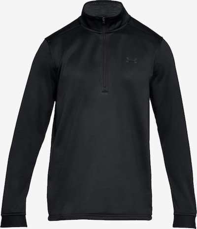 UNDER ARMOUR Sweatshirt in schwarz, Produktansicht