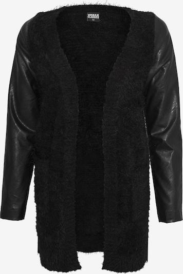 Urban Classics Cardigan 'Feather' in schwarz, Produktansicht