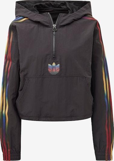 ADIDAS ORIGINALS Functionele jas in de kleur Bruin: Vooraanzicht
