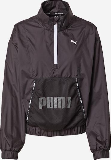 PUMA Jacke in schwarz / weiß, Produktansicht