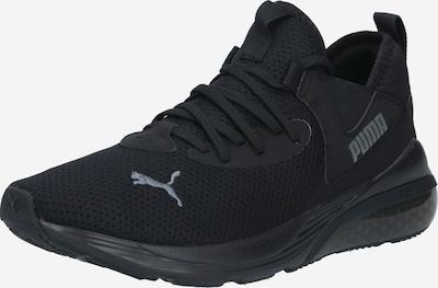 PUMA Sportschoen 'Cell Vive' in de kleur Donkergrijs / Zwart, Productweergave