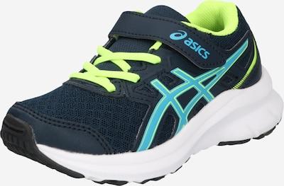 ASICS Sportovní boty - tyrkysová / tmavě modrá / svítivě žlutá, Produkt
