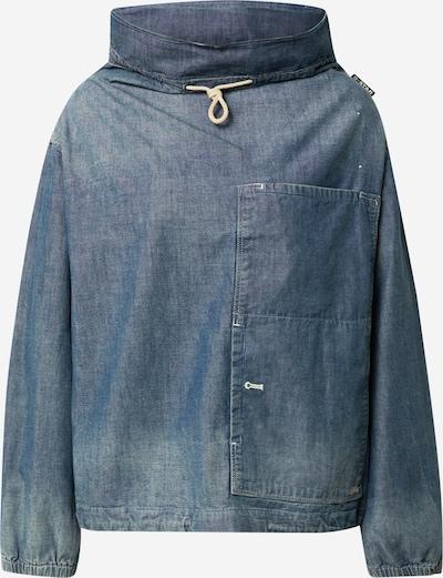 G-Star RAW Тениска в син деним, Преглед на продукта