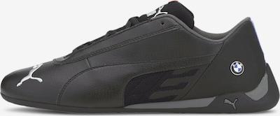 PUMA Sportschoen in de kleur Zwart, Productweergave