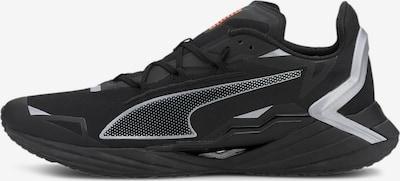 PUMA UltraRide Runner ID Herren Laufschuhe in schwarz, Produktansicht