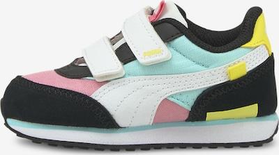 PUMA Sneaker in kobaltblau / gelb / mint / rosé / weiß, Produktansicht