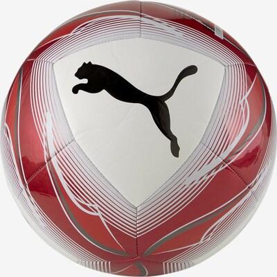 PUMA PSV Eindhoven Fan Trainingsball in weiß, Produktansicht