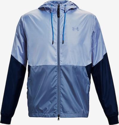 UNDER ARMOUR Sportjas 'Legacy' in de kleur Navy / Smoky blue / Violetblauw, Productweergave