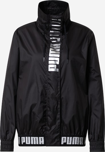 PUMA Windbreaker 'Train Logo' in schwarz, Produktansicht