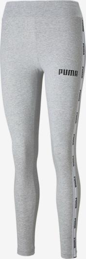 PUMA Sportbroek in de kleur Lichtgrijs / Zwart / Wit: Vooraanzicht