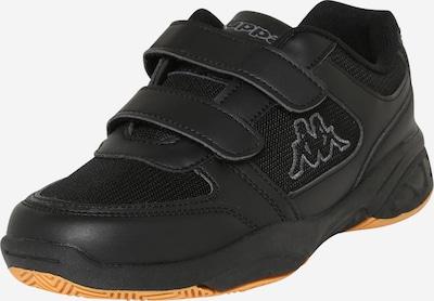 KAPPA Baskets 'DACER' en noir, Vue avec produit