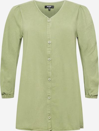 Missguided Plus Kleit heleroheline, Tootevaade