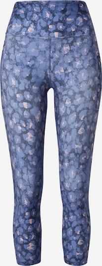 Bally Pantalon de sport en beige / bleu-gris / bleu foncé, Vue avec produit