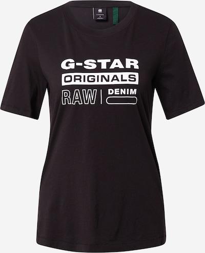 Tricou G-Star RAW pe negru / alb, Vizualizare produs