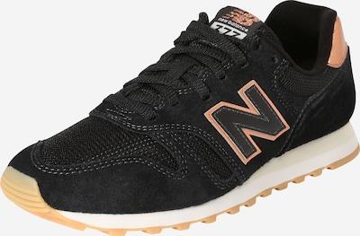 new balance Zapatillas deportivas bajas en beige claro / negro, Vista del producto