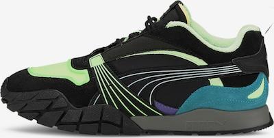 PUMA Baskets basses en jaune fluo / vert fluo / noir, Vue avec produit