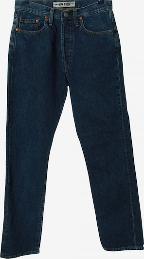 Big Star Jeans Straight-Leg Jeans in 30-31 in blau, Produktansicht