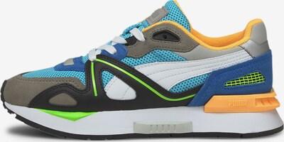 PUMA Sneaker in hellblau / gelb / schwarz / weiß, Produktansicht