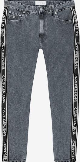 Calvin Klein Jeans Dad Jeans in grey denim, Produktansicht