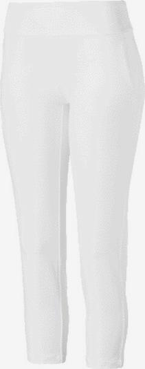 PUMA Pantalon de sport en blanc, Vue avec produit