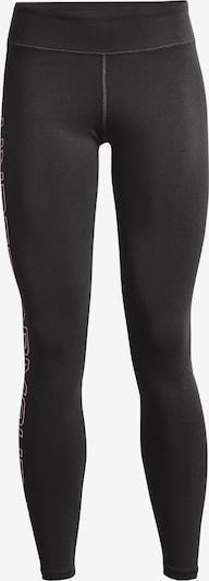 UNDER ARMOUR Sportbroek in de kleur Donkergrijs / Rosa, Productweergave