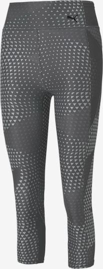 PUMA Pantalon de sport 'Favourite Printed' en noir / blanc, Vue avec produit