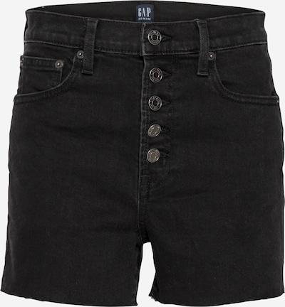 GAP Jeans in black denim, Produktansicht