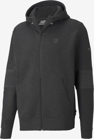 PUMA Pullover in grau, Produktansicht